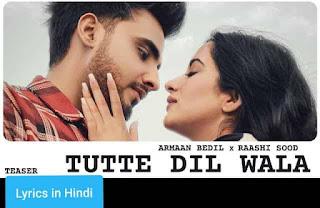 टूटे दिल वाला Tutte Dil Wala Lyrics in Hindi   Armaan Bedil