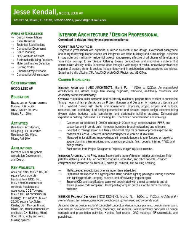 Architecture Products Image Architecture Resume Sample