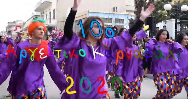 Αυτό είναι το διαφημιστικό σποτ του Αργείτικου Καρναβαλιού 2020 (βίντεο)