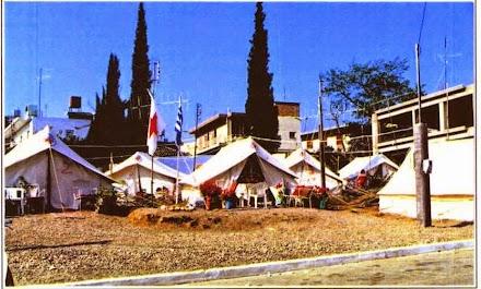 26 Μαρτίου 1993- Ισχυρή σεισμική δόνηση χτυπά τον Πύργο