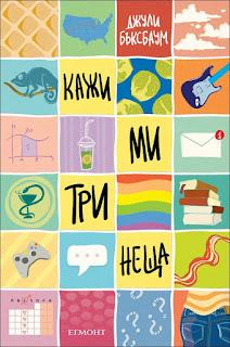 http://hermesbooks.com/kazhi-mi-tri-nescha.html