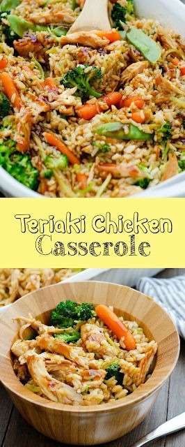 Teriyaki Chicken Casserole is full of savory chicken, rice and vegetables. The teriyaki sauce gives it outstanding flavor. This delicious meal is one your family will love!