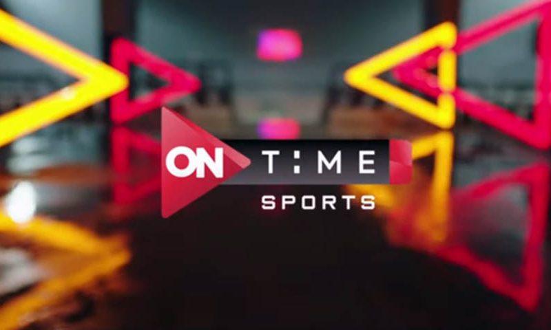 أظبط الآن تردد قناة أون تايم سبورت 1 و 2 On Time Sports HD على القمر الصناعي النايل سات والناقلة لمباريات الدوري المصري