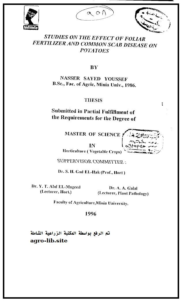 رسالة جامعية : دراسات على تأثير الأسمدة الورقية ومرض الجرب العادي في البطاطس