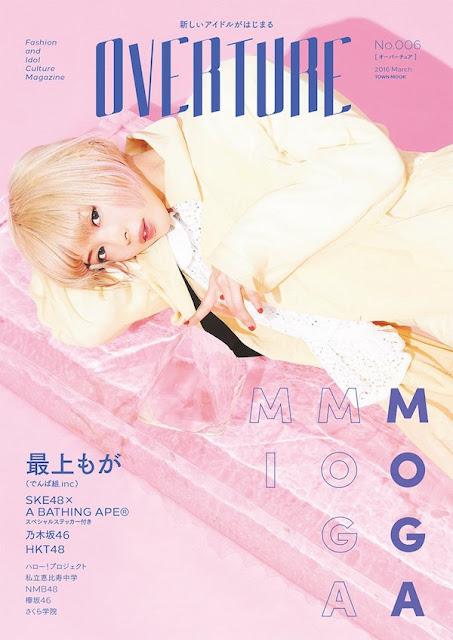 最上もが Mogami Moga Photos 18