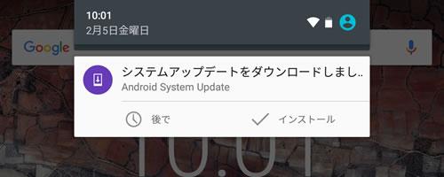 【Nexus7(2013) 】Android 6.0.1 (MMB29Q)_1