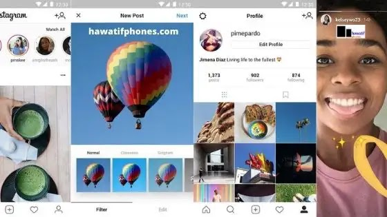 تنزيل Instagram Lite  إصدار خفيف الوزن و رائع جدا