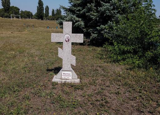 Райполе. Памятный крест жертвам сталинского режима