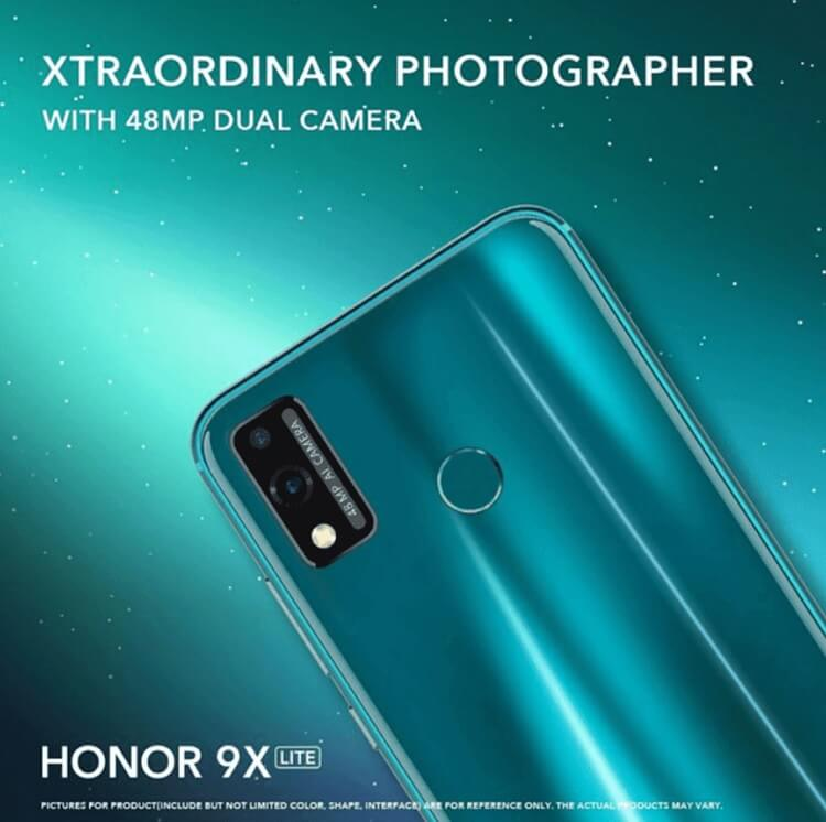 Honor 9X Lite Specs and Pricing Leaked Online