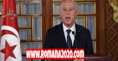 رئيس تونس قسي سعيد يعلن فرض الحجر الصحي في البلاد بسبب فيروس كورونا المستجد covid-19 corona virus كوفيد-19