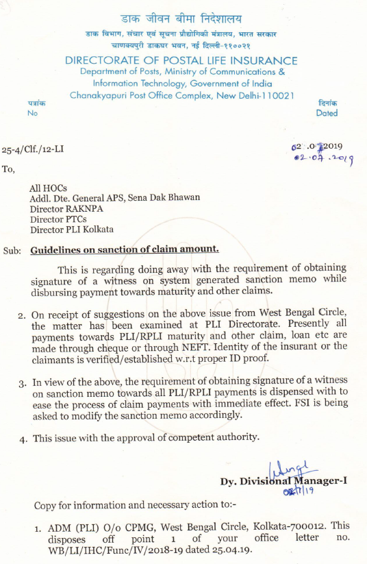 Guidelines on sanction of claim amount of PLI/RPLI