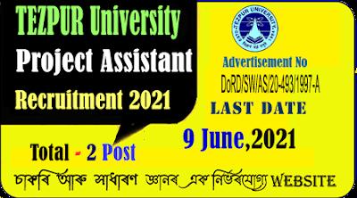 Tezpur University Project Assistant  Recruitment 2021
