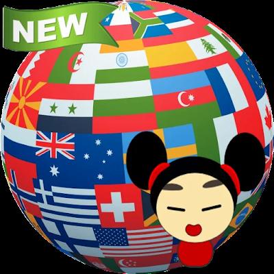تحميل تطبيق مترجم بالصوت للأندرويد  Interpreter translator voice Apk