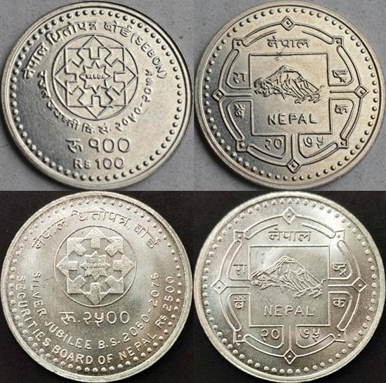 Nepal 100 & 2500 rupees 2018 - Securities Board of Nepal