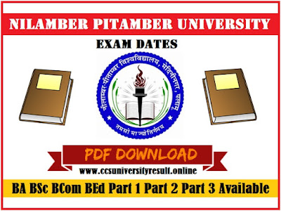 NPU Exam Date 2020
