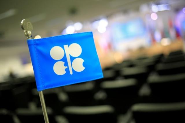 Daftar Negara Anggota OPEC