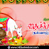 Amazing 2019 Thai Pongal Greetings Cards Online Messages Happy Thai Pongal Quotes in Tamil HD Images Best Thai Pongal Sankranti Wishes Tamil Kavithaigal Whatsapp Pictures