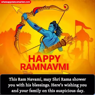 sri rama navami images for whatsapp