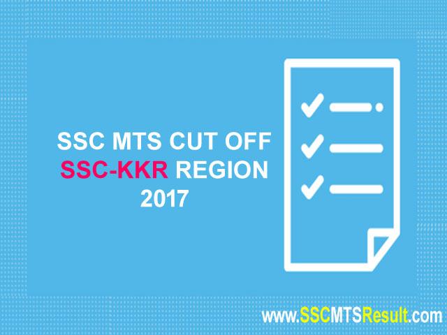 SSCKKR MTS Cutoff Karnataka Kerala Region 2017 www.ssckkr.kar.nic.in