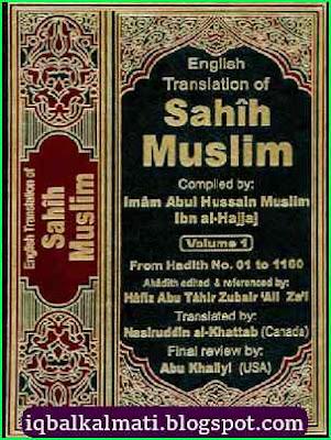 Sahih Muslim PDF English