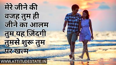 1000+ Status - Sad Life Quotes In Hindi | ATTITUDESTATE
