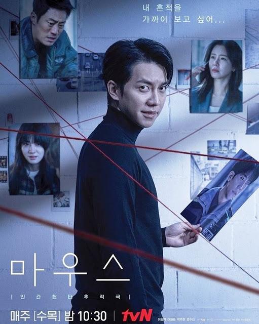 Nonton Drama Korea Mouse : The Predator Episode 1 Subtitle Indonesia