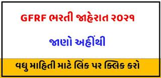 Gujarat Forestry Research Foundation (GFRF) Recruitment 2021 | gfrf.gujarat.gov.in
