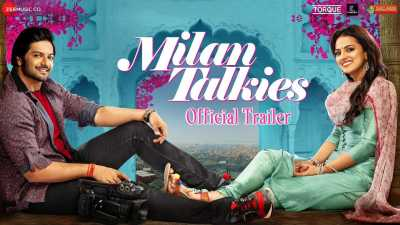 Milan Talkies 2019 Full Movie Download Hindi HDRip