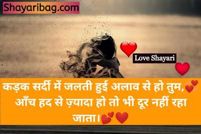 Love Shayari In Hindi Do Line