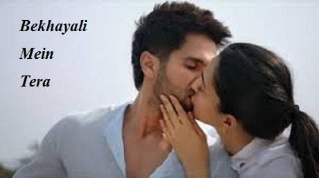 Bekhyali Mp3 Pagalworld ( Kabir Singh Bekhayali Song ) Download