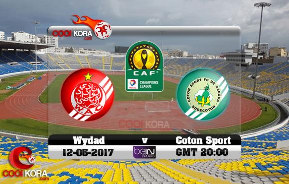 مشاهدة مباراة الوداد والقطن اليوم 12-5-2017 دوري أبطال أفريقيا