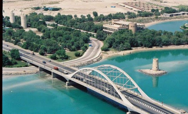 How to pay Toll Gate in Abu Dhabi?