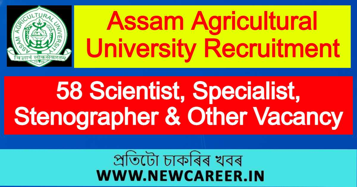 Assam Agricultural University Recruitment 2021 : Apply For 58 Scientist, Specialist, Stenographer And Other Vacancy
