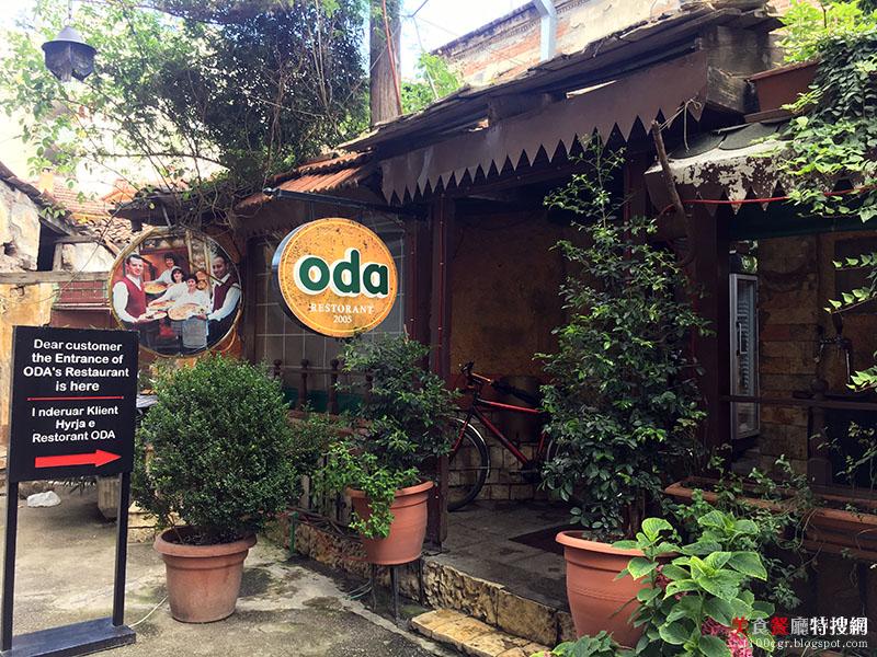 [阿爾巴尼亞] 地拉娜/農夫市集附近【Oda】巷弄內的阿爾巴尼亞傳統料理