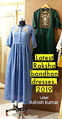 Latest Raksha bandhan dresses, video, 2019, outfit ideas, India, rakhi outfit,