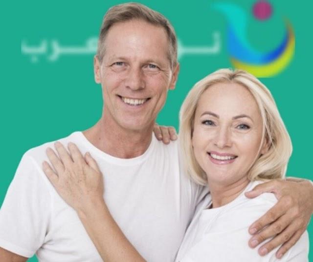 5 نصائح لتحسين حياتك الجنسية بعد سن الأربعين