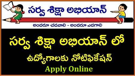 Know here the District wise Vacancies details of SSA IERTS Data Entry Operators MIS Coordinators System Analysts Interested candidates with suitable Educational and Professional Qualifications may Online Application from 18.11.2019 to 23.11.2019 at SSA Official website https://samagrashiksha.telangana.gov.in/ ts-ssa-recruitment-for-mis-data-entry-operators-ierts-apply-online-samagrashiksha.telangana.gov.in-get-guidelines-vacancies-details