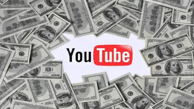 طريقة الربح من اليوتيوب عن طريق جوجل ادسنس