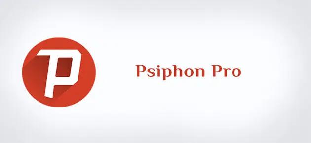 برنامج psiphon pro