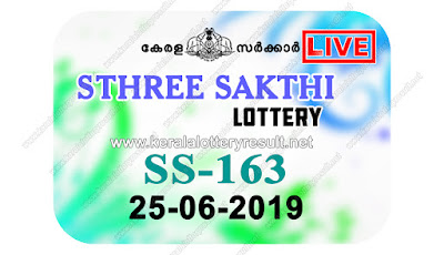 KeralaLotteryResult.net, kerala lottery kl result, yesterday lottery results, lotteries results, keralalotteries, kerala lottery, keralalotteryresult, kerala lottery result, kerala lottery result live, kerala lottery today, kerala lottery result today, kerala lottery results today, today kerala lottery result, Sthree Sakthi lottery results, kerala lottery result today Sthree Sakthi, Sthree Sakthi lottery result, kerala lottery result Sthree Sakthi today, kerala lottery Sthree Sakthi today result, Sthree Sakthi kerala lottery result, live Sthree Sakthi lottery SS-163, kerala lottery result 25.06.2019 Sthree Sakthi SS 163 25 June 2019 result, 25 06 2019, kerala lottery result 25-06-2019, Sthree Sakthi lottery SS 163 results 25-06-2019, 25/06/2019 kerala lottery today result Sthree Sakthi, 25/6/2019 Sthree Sakthi lottery SS-163, Sthree Sakthi 25.06.2019, 25.06.2019 lottery results, kerala lottery result June 25 2019, kerala lottery results 25th June 2019, 25.06.2019 week SS-163 lottery result, 25.6.2019 Sthree Sakthi SS-163 Lottery Result, 25-06-2019 kerala lottery results, 25-06-2019 kerala state lottery result, 25-06-2019 SS-163, Kerala Sthree Sakthi Lottery Result 25/6/2019
