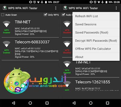 تطبيق اختراق شبكات الواي فاي WPS WPA WiFi Tester مدفوع للأندرويد
