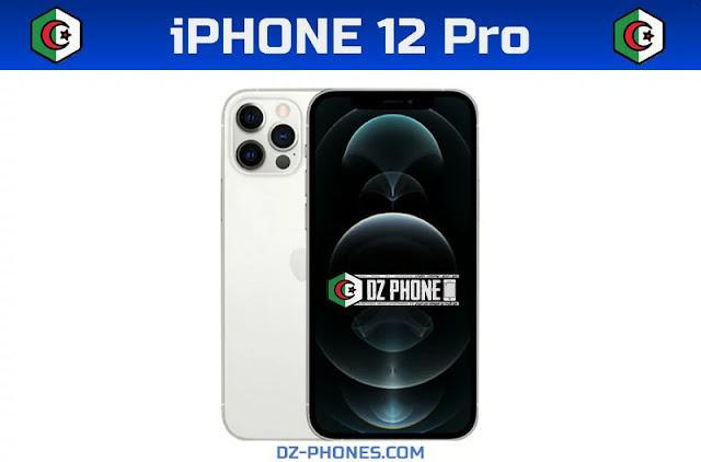سعر ايفون 12 برو في الجزائر ومواصفاته iPhone 12 Pro Prix Algerie
