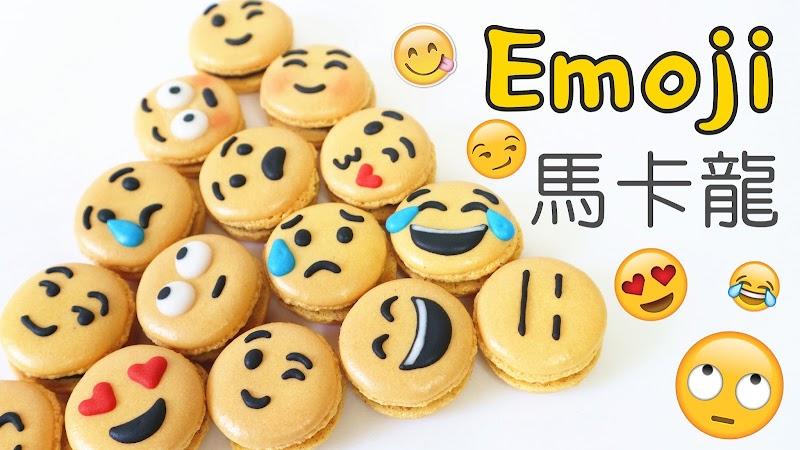 Emoji Macaron Emoji 馬卡龍