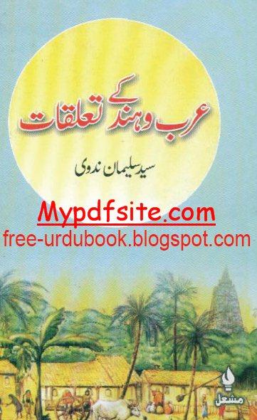 Arbo Hind Kay Taluqaat By Syed Suleman Nadvi