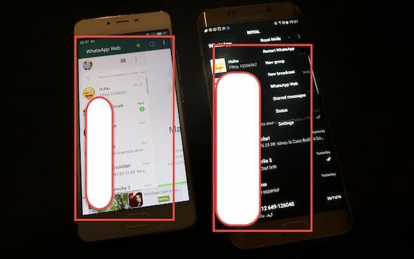 شاهد كيفية اختراق واتساب صديقك بسهولة وشاهد جميع رسائلك على هاتفك