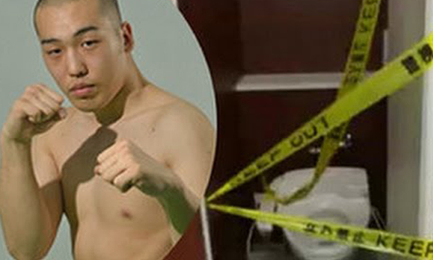 japanese boxer cut wife lovers genitals
