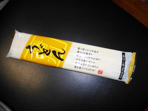 【高尾製粉製麺株式会社】播州うどん