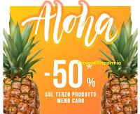 Logo Pittarello promozione ''Aloha - 50% sul terzo prodotto meno caro''