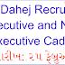 OPaL Dahej Recruitment Executive and Non Executive Cadre