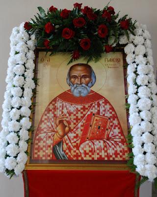 Ο Άγιος Παναγής (Παΐσιος)  της Κεφαλληνίας